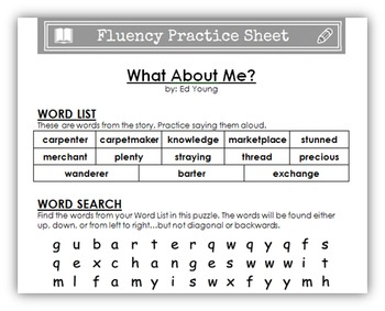 """Fluency Practice Sheet - """"What About Me?"""" by Ed Young"""