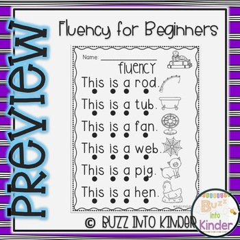 Fluency Sentences for Beginning Readers ** FREEBIE IN PREVIEW**