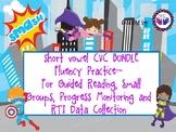 RTI: Fluency Short Vowels CVC BUNDLE!