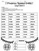 Fluency Speed Drills: Long Vowel Silent E