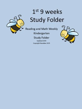 Fluency Study Folder 1 -- Reading and Math Practice for sm