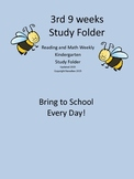 Fluency Study Folder 3 -- Reading and Math Practice for sm