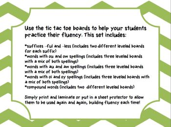 Fluency Tic Tac Toe Boards {au,aw,oi,oy,-ful,-less, ou,ow, compound words}
