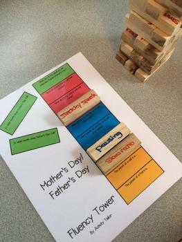 Fluency Tower Game Mats BUNDLE