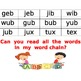 Fluency Word Chains