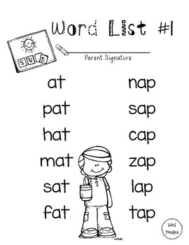Fluency Word Lists Bundle