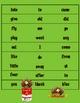Fluency Word Lists - Turkey-Style!