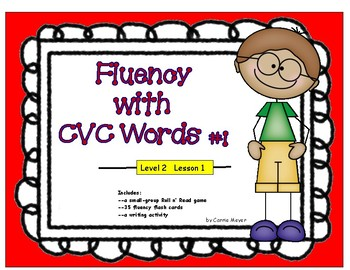 Fluency with CVC Words #1: Level 2 Lesson 1