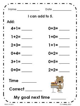 Fluently Add and Subtract to 5 Assessment Sheets CCSS