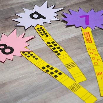 Fluffy Flowers 1-20 Number Puzzles Math Center (Kindergarten & First Grade) TEKS