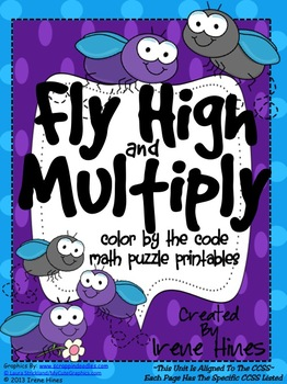 Multiplication: Fly High And Multiply ~ Color By The Code Math Puzzle Printables