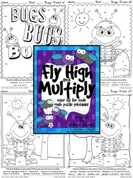 Multiplication: Fly High And Multiply ~ Color By The Code ...