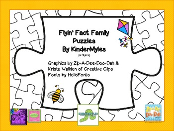 Flyin' Fact Family Puzzles - Addition & Subtraction