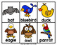 Flying Animals Sorting Game