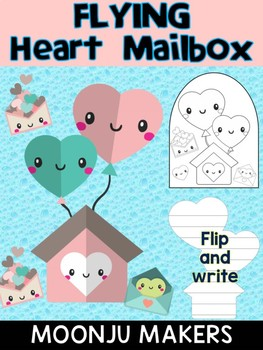 Flying Heart Mail Box - Moonju Makers, Activity, Writing, Craft, Valentine's Day