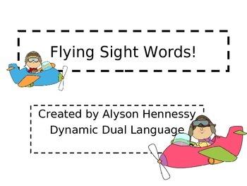 Flying Sight Words! FREEBIE