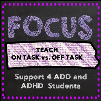 Focus Lesson for ADD. ADHD
