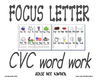 Focus Letter CVC Word Work