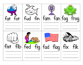 Focus Letter CVC Word Work FREEBIE