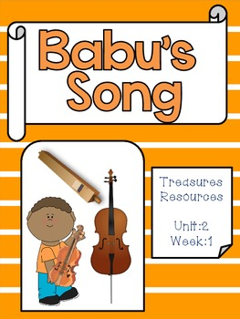 Babu's Song Focus Wall and Centers Second Grade Treasures Common Core Alligned