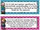 Focus Wall Customizable Kid Theme 3rd Grade ELA CCSS