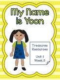 Focus Wall and Centers My Name is Yoon  Treasures Common Core Alligned