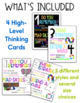 Depth of Knowledge and Learning Icons - Digging Deep - Critical Thinking Skills