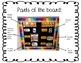 Focus Wall for Preschool/Pre-K