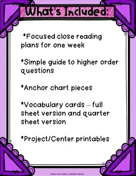 Focused Close Reading: Chester's Way ~K-2