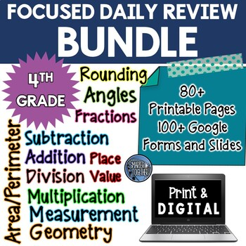 Focused Daily Review - 4th Grade - Common Core Aligned - BUNDLE