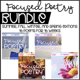 Focused Poetry Bundle 4th Grade: Units 1, 2, 3, and 4