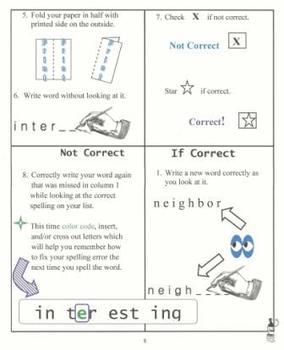 Fold & Flip Spelling System