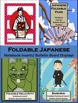 Foldable Japanese Notebook Inserts/ Bulletin Board Display Bundle