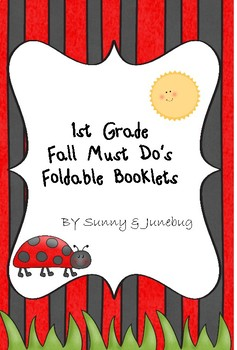 Foldable 1st Grade Must Do Booklets