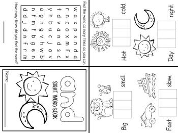 Foldable Sight Word Books