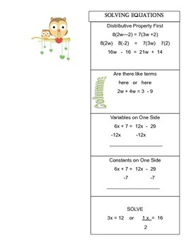Foldable Solving Equations:  Grade 8 Math Common Core