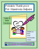 Foldable Thank you Cards for Classroom Helpers
