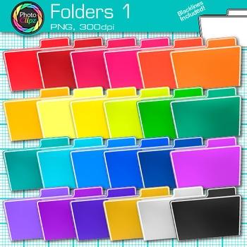 Rainbow Folder Clip Art {Back to School Supplies for Class