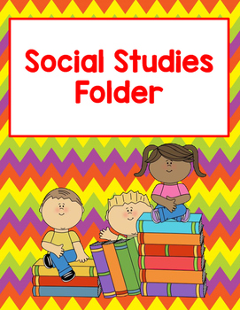 Folder Covers  and Lesson Plan Dividers