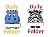 Folder Covers for Home/School Communication - Wild Animal Theme