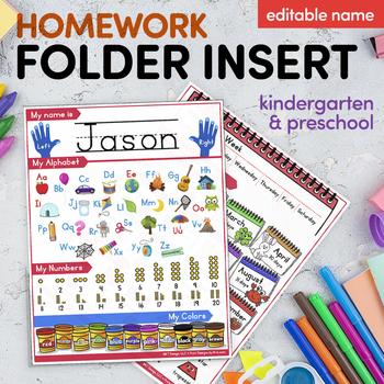 Folder Insert for Kindergarten or Preschool • Homework Folder Insert