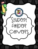 Folder Template for Student Folders (School/Home Communication)