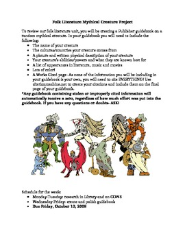Folk Literature Mythical Creature Brochure Project & Rubric