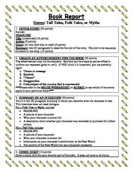 Folk Tale, Tall Tale & Myth Book Report