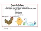 Folk Tales For 2nd Grade-Printable Books/Reader's Theater-Literacy Activities