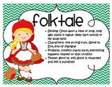 Folktale Anchor Chart