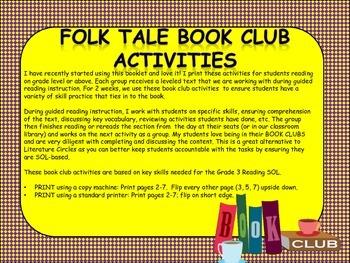 Folktale Book Club Activities