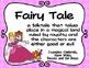 Folktale Genres Poster Set FREEBIE! Fairy Tale, Tall Tale,