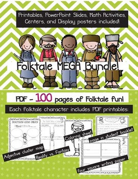 Folktale MEGA Bundle Pack- PowerPoint & Printables