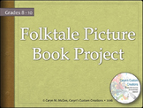 Folktale Picture Book Project